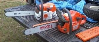 Как спилить и повалить дерево вручную: инструменты, последовательность работы, правила валки, техника безопасности, проведение работ вблизи домов