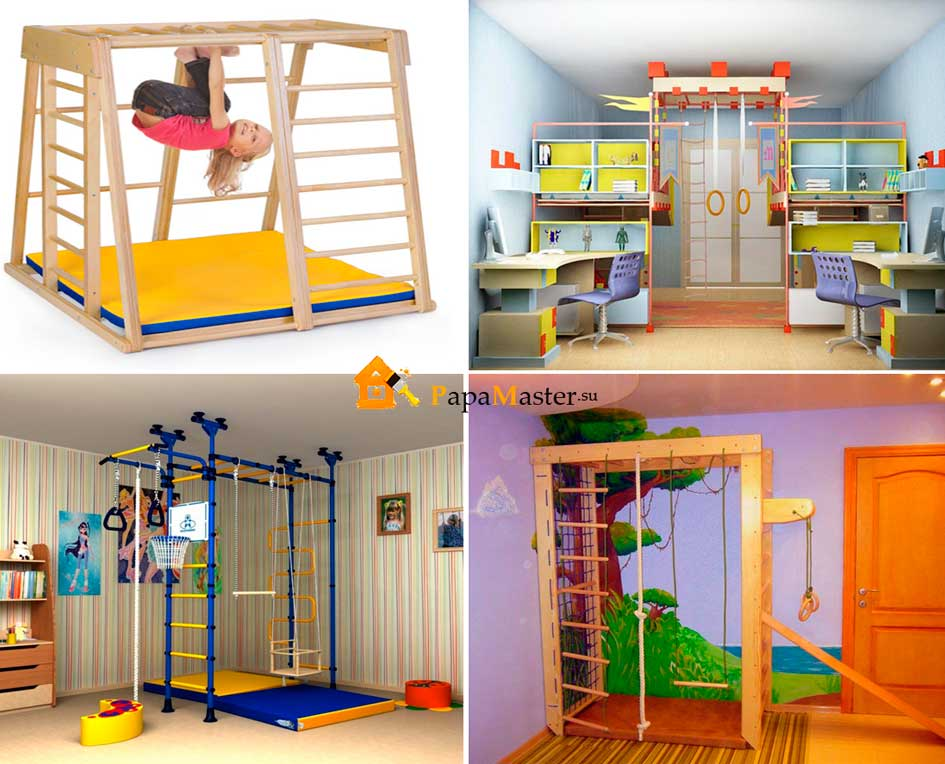 Шведская стенка для детей: назначение, комплектация, выбор и установка