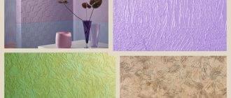 Краска для обоев – советы по правильному подбору и техника нанесения разных типов краски (100 фото)