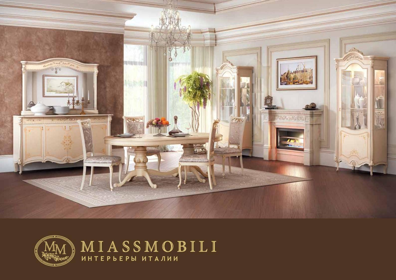 Мебель для зала: корпусная, стенка, диван и другие варианты, фото идей интерьера