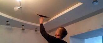 Каким клеем можно заклеить натяжной потолок?