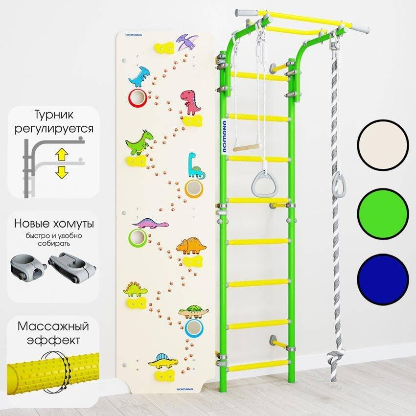 Шведская стенка: как сделать из дерева, металла и пластика – для детей и всей семьи
