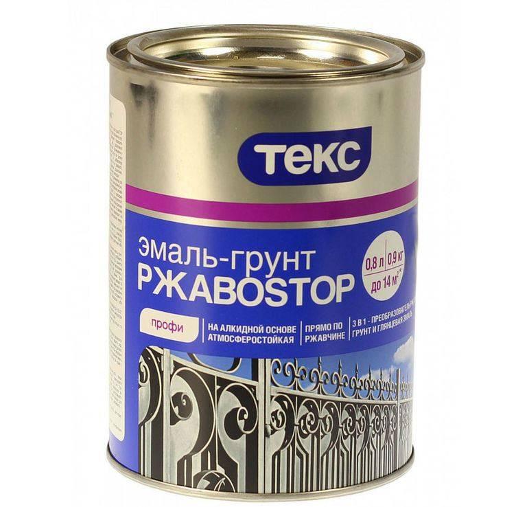 Эмаль по металлу: антикоррозийная краска для наружных работ, антикоррозионная черная матовая эмаль, быстросохнущие составы без запаха