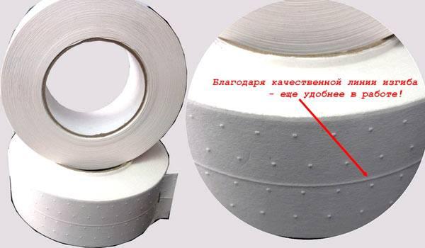 Лента для заделки швов гипсокартона: бумажная перфорированная и серпянка