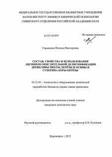 Гост 15865-70 лак электроизоляционный мл-92. технические условия