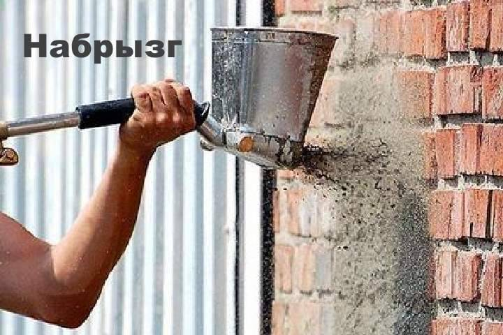 Сухая штукатурка (24 фото): что это такое, характеристика смеси для внутренних работ, разведение раствора и отделка стен