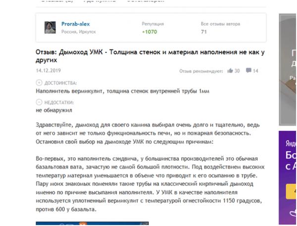 Лучшие стиральные машины российского производства: обзор, рейтинг и отзывы