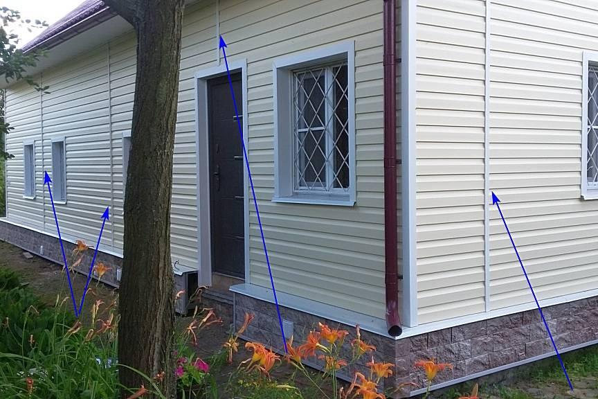Как рассчитать сайдинг на дом: основные способы + пошаговая инструкция!