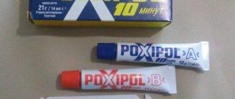 Холодная сварка poxipol — что такое и как использовать?