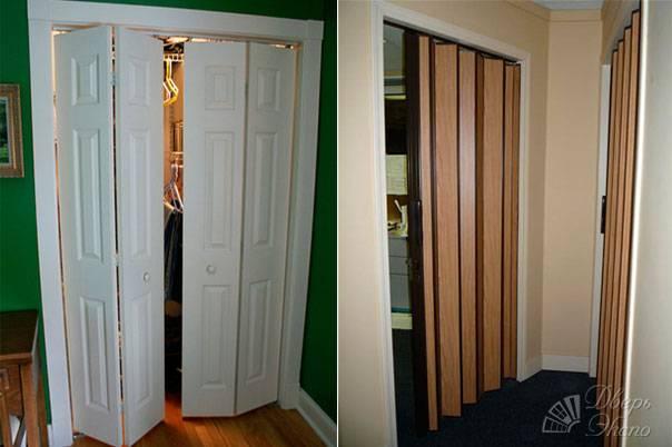 Двери гармошка для шкафа: экономим драгоценное пространство