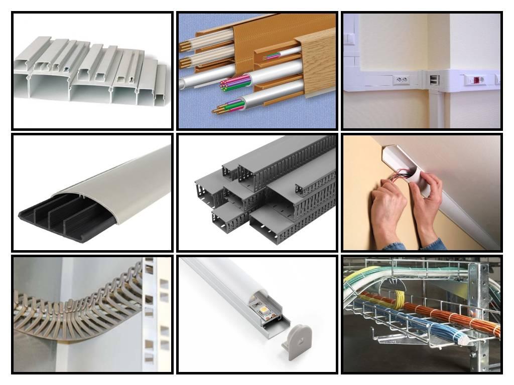 Кабель канал: фото, размеры, виды кабель-каналов электропроводки