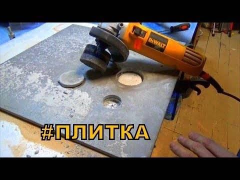 Как сверлить кафельную плитку на стене? как просверлить отверстие в керамической плитке, чем сделать дырку и контролировать процесс сверления