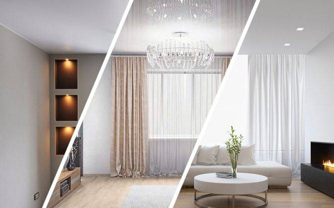 Отличие матового потолка от сатинового - какой лучше выбрать?