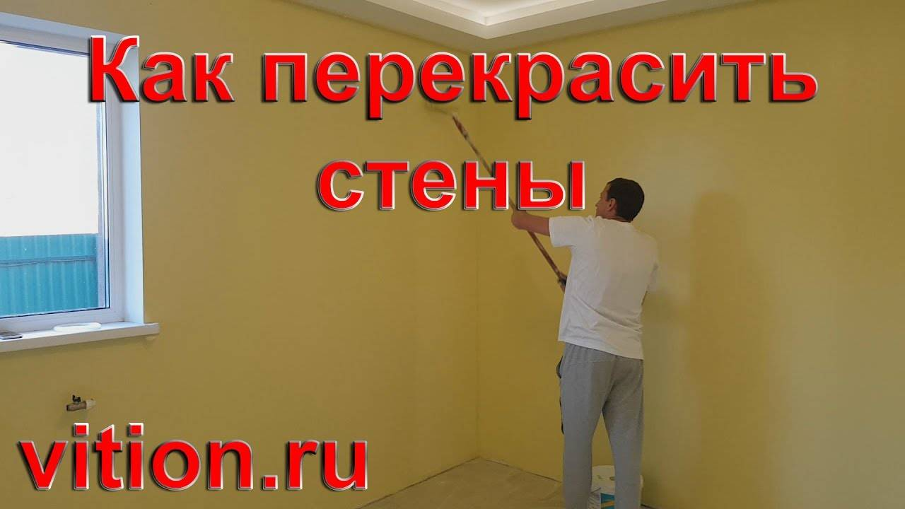 Покраска стен в квартире: дизайн, фото лучших интерьеров