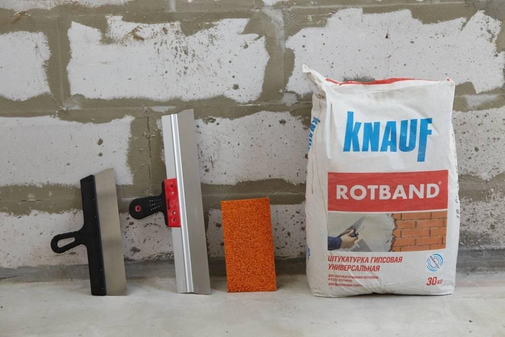 Расход декоративной штукатурки короед на 1 м2 стены: фасадная церезит и бергауф