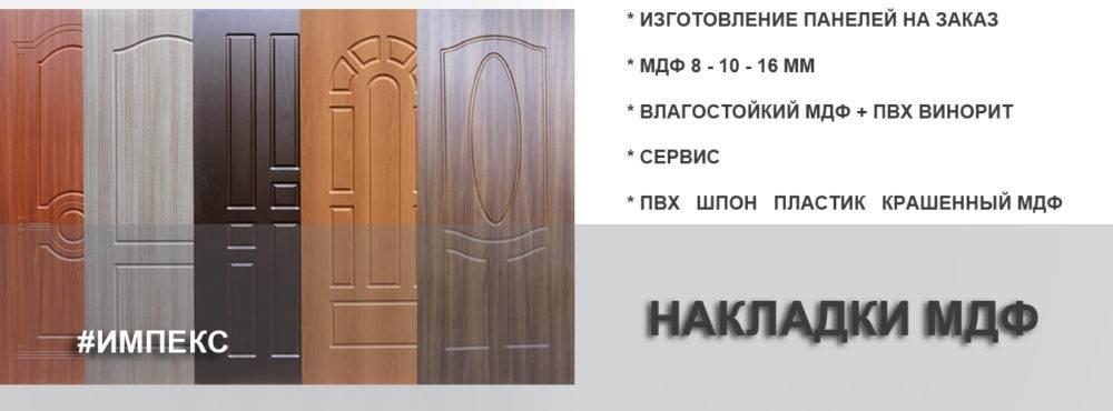 Замена мдф панели на входной двери – как выбрать и установить | двери portalle