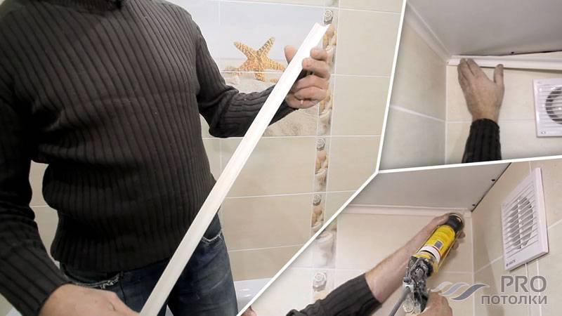 Как правильно приклеить потолочный плинтус-галтель к натяжному потолку: методика от а до я