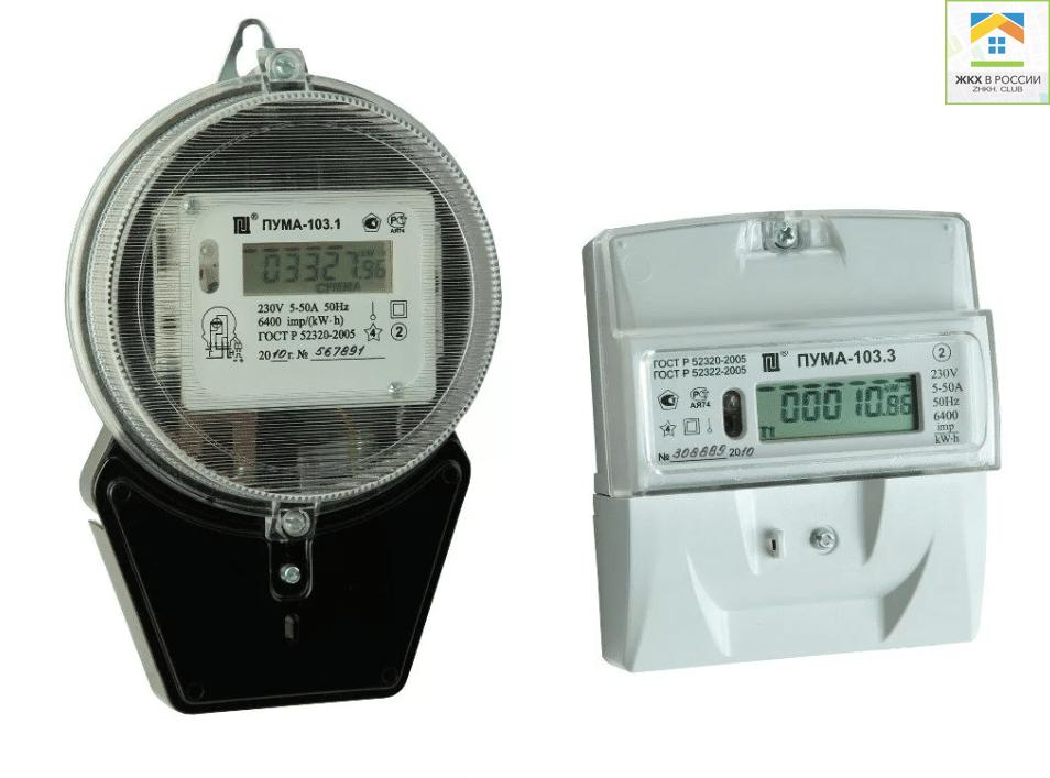 Виды двухтарифных счетчиков электроэнергии