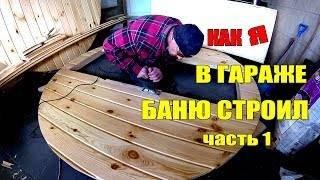 Летняя баня из досок на даче: как сделать своими руками