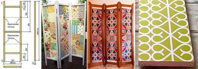 Ширма своими руками для комнаты: стили, конструкции, материалы, изготовление