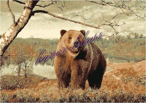 Ковры картины с изображением животных
