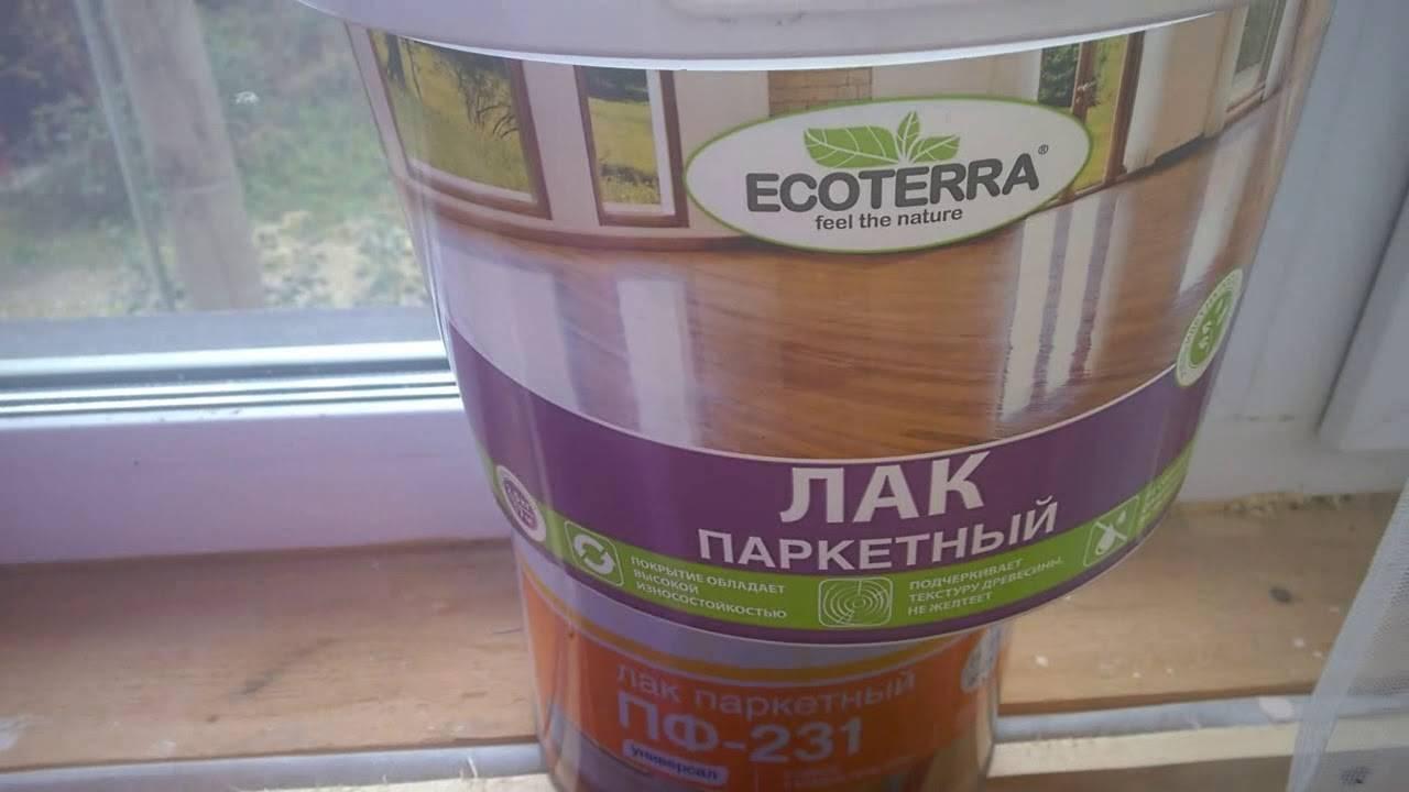 Эпоксидный наливной пол или покрытие - смола и полимерный прозрачный состав