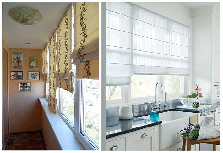 Как прикрепить рулонные шторы к стене или потолку