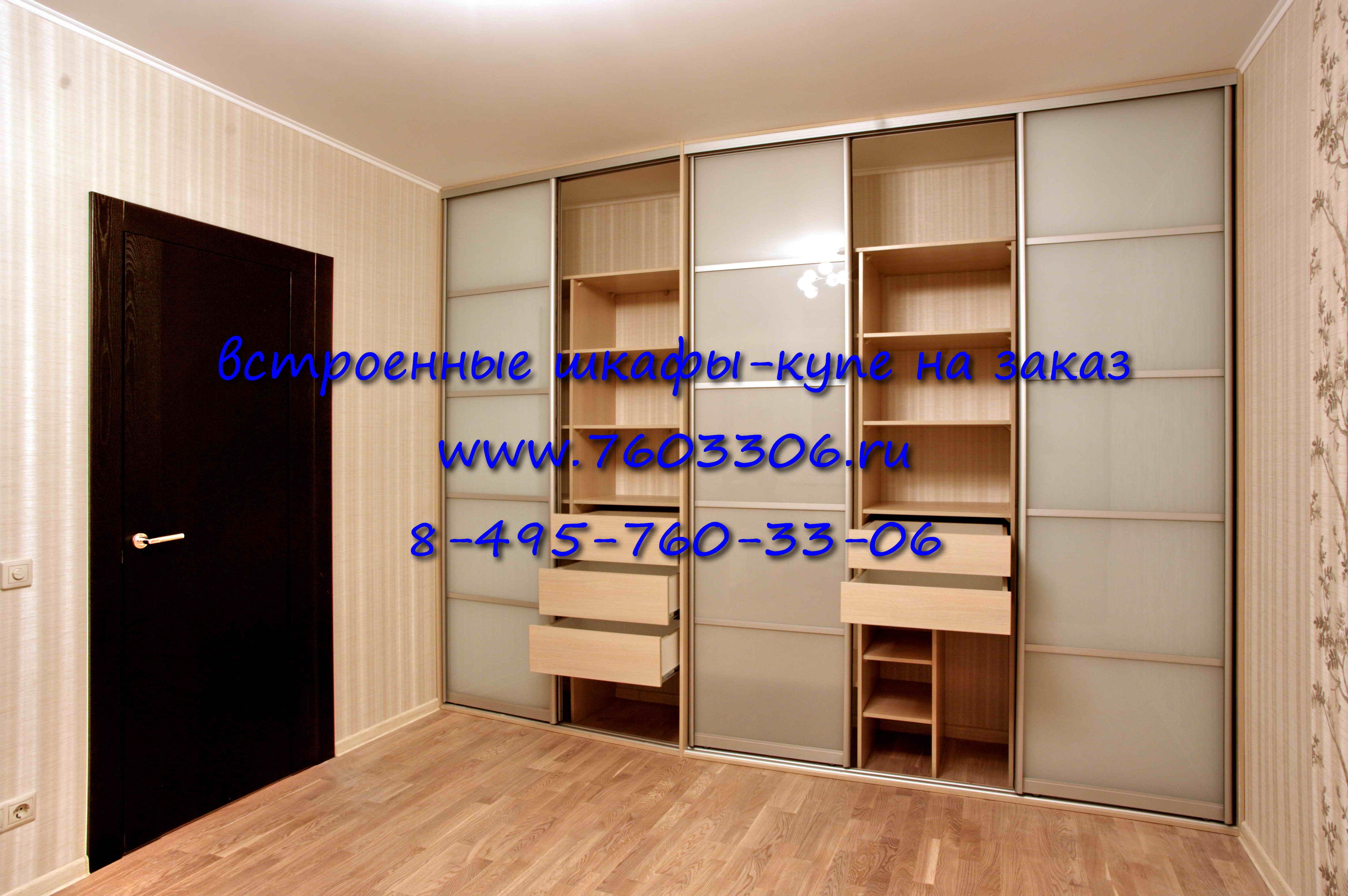 Двери купе 3 двери - типы раздвижных систем, материалы