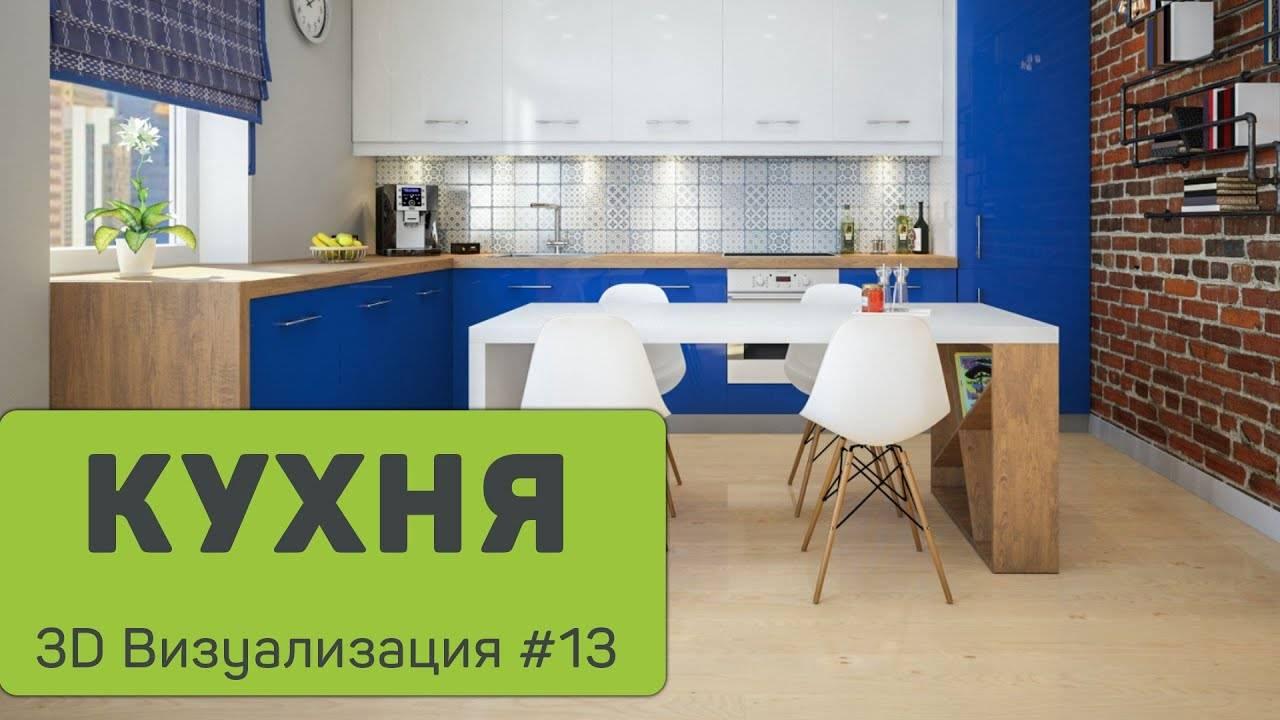 Декор кухни (66 фото): как украсить ее мелочами? как красиво оформить интерьер декоративными овощами и фруктами и другими кухонными украшениями?