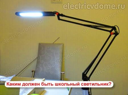 Да будет свет! выбираем настольную лампу для школьника