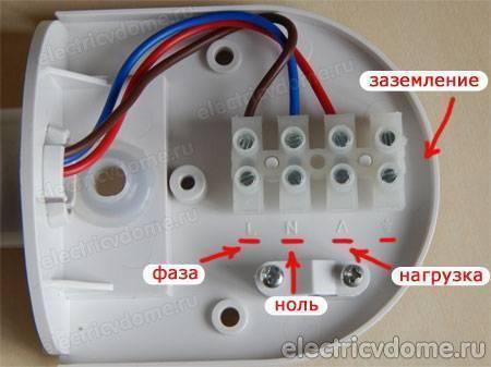 Схема подключения датчиков освещения для управления светом