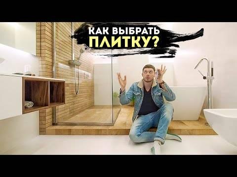 Лучшие российские производители плитки: обзор основных брендов
