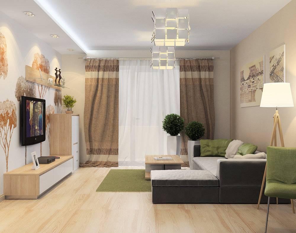 Дизайн однушки для семьи с ребенком: правила зонирования квартиры