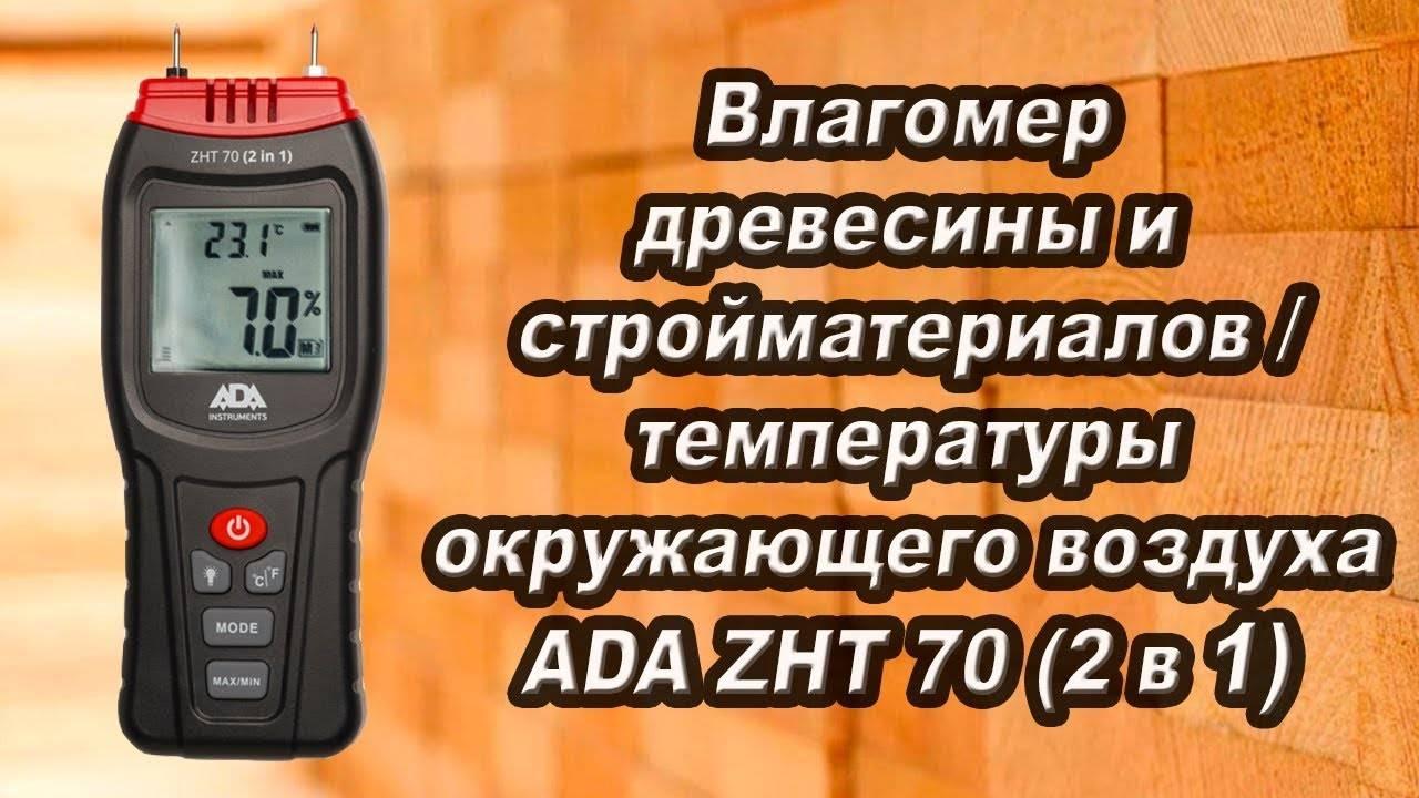 Рейтинг лучших увлажнителей воздуха до 5000 рублей 2021 года (топ 10)