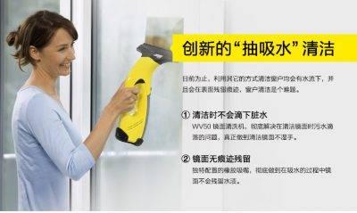 Как использовать для мытья окон технику «керхер»: комплектация оборудования, правила эксплуатации