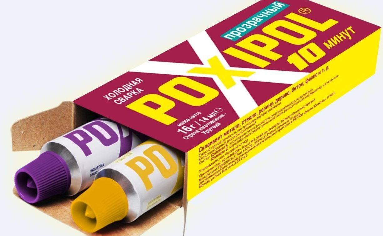 Холодная сварка poxipol: инструкция по применению при отрицательной температуре прозрачной продукции, отзывы