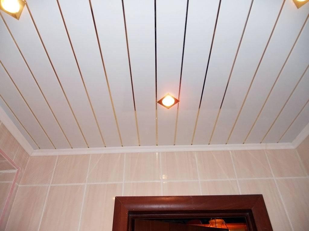 Монтаж реечного потолка своими руками (подвесного, в ванной и др комнатах)