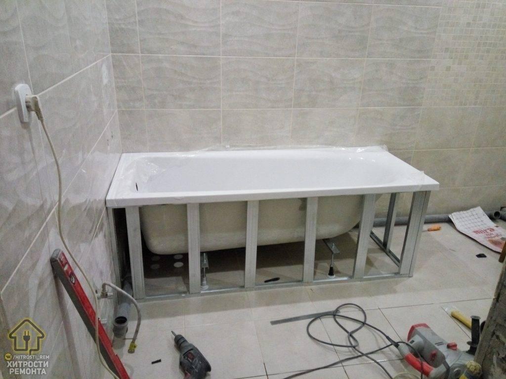 В крохотной ванной мужчина своими руками сделал ремонт