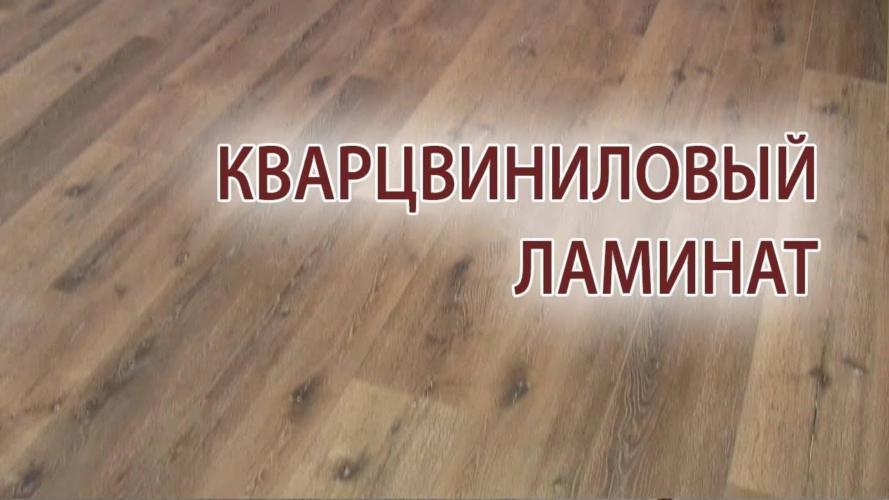 Виниловый ламинат – как правильно выбрать, плюсы и минусы покрытия, правила укладки
