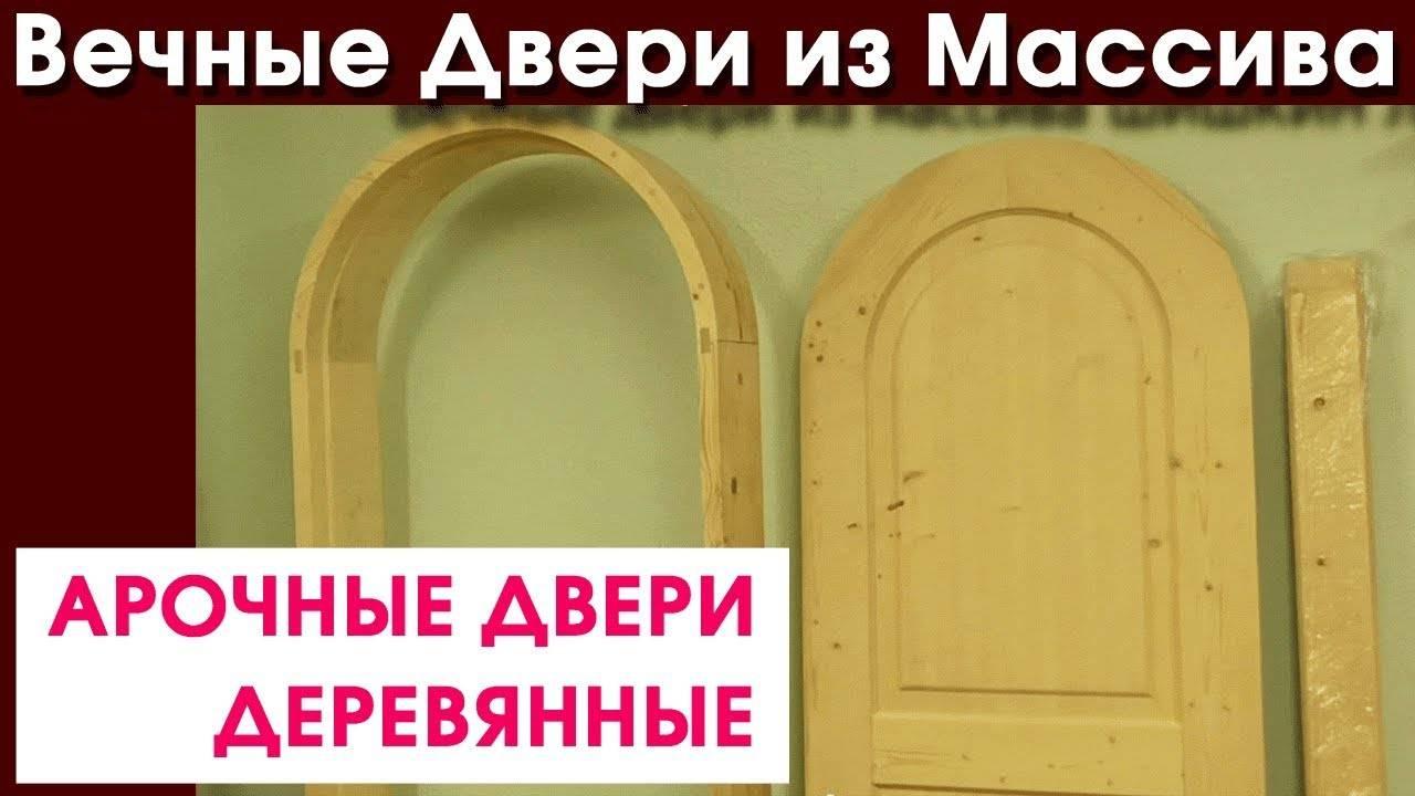 Прямоугольные межкомнатные арки (21 фото): красивые квадратные варианты для дверного проема со светлой отделкой в интерьере квартиры
