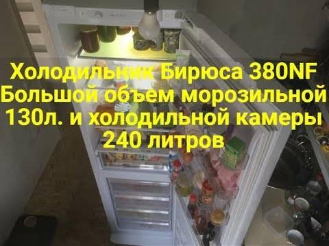 Какой хороший холодильник купить: производители, характеристики