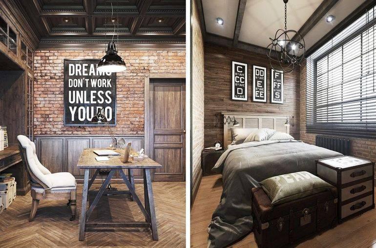 Как создать уют в квартире: маленькие тайны и секреты (фото)