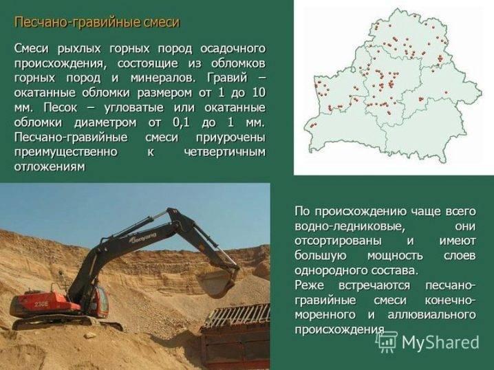 Плотность цементно-песчаной стяжки - какая бывает и для чего знать?