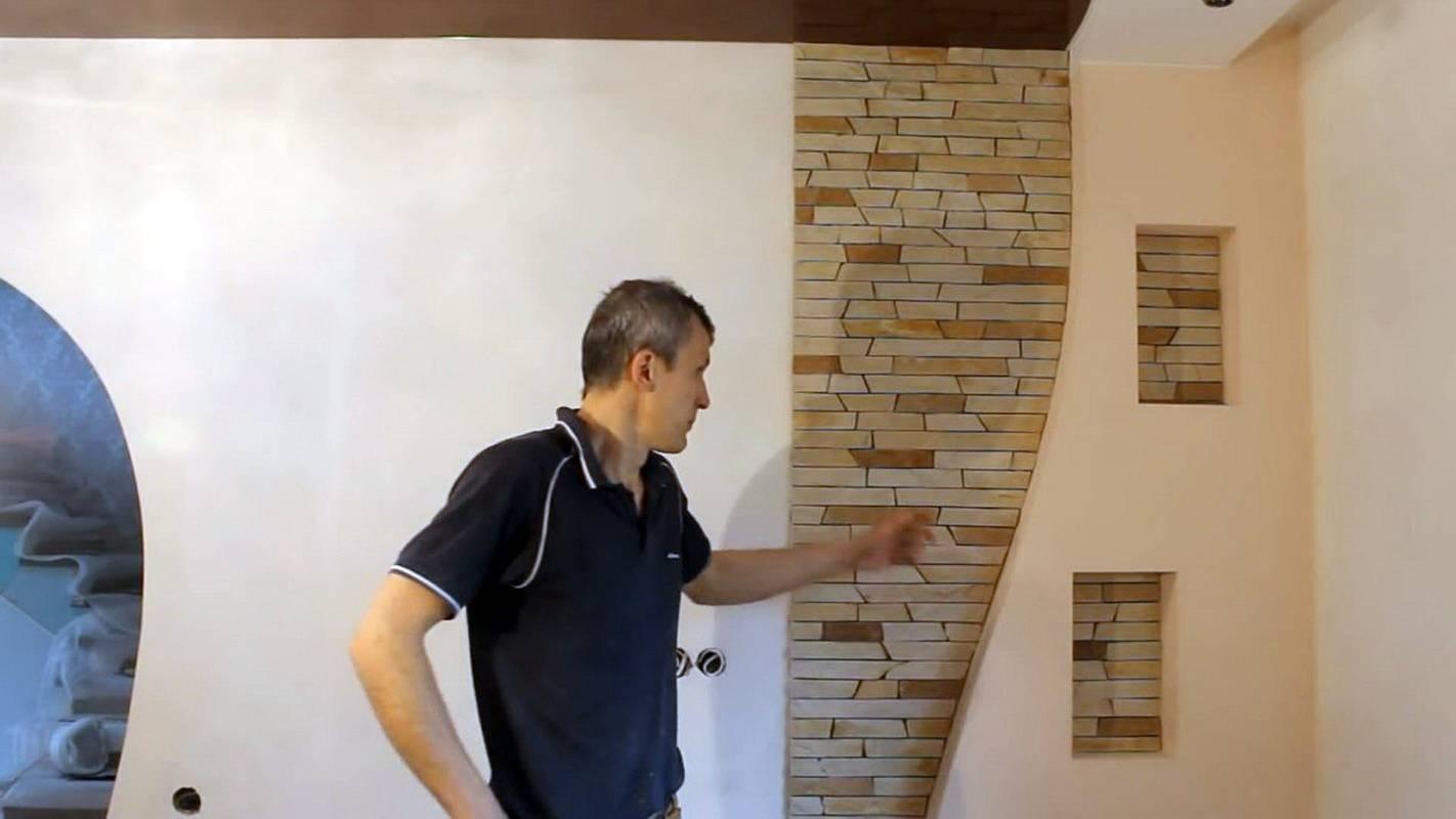 Как клеить обои на флизелиновой основе – широкие, метровые, тонкие, из винила – своими руками правильно на стены, углы, встык, с чего самостоятельно начать работу?