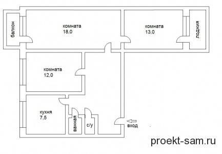 Ремонт 3-комнатной квартиры в «хрущевке»