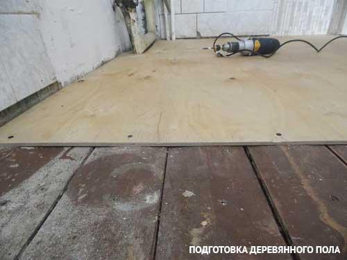 Укладка плитки на деревянный пол: как подготовить основание и положить правильно?