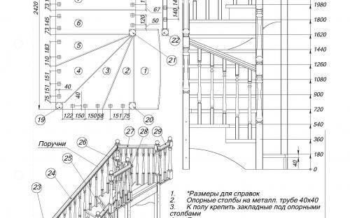 3d расчет лестницы с тремя пролетами и поворотными ступенями - онлайн калькулятор   perpendicular.pro