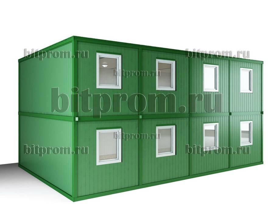 Как выглядит дом из морских контейнеров