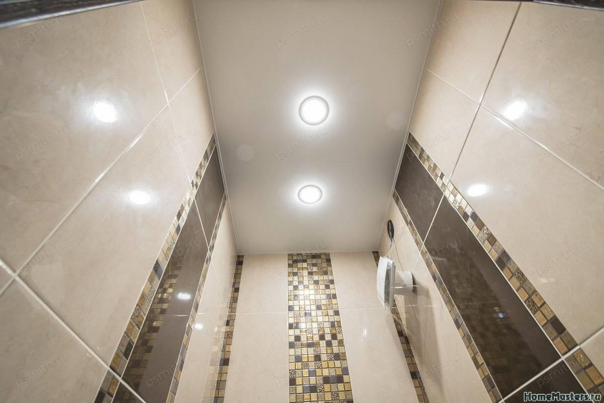 Натяжной потолок в туалете квартиры – дизайн, цвета