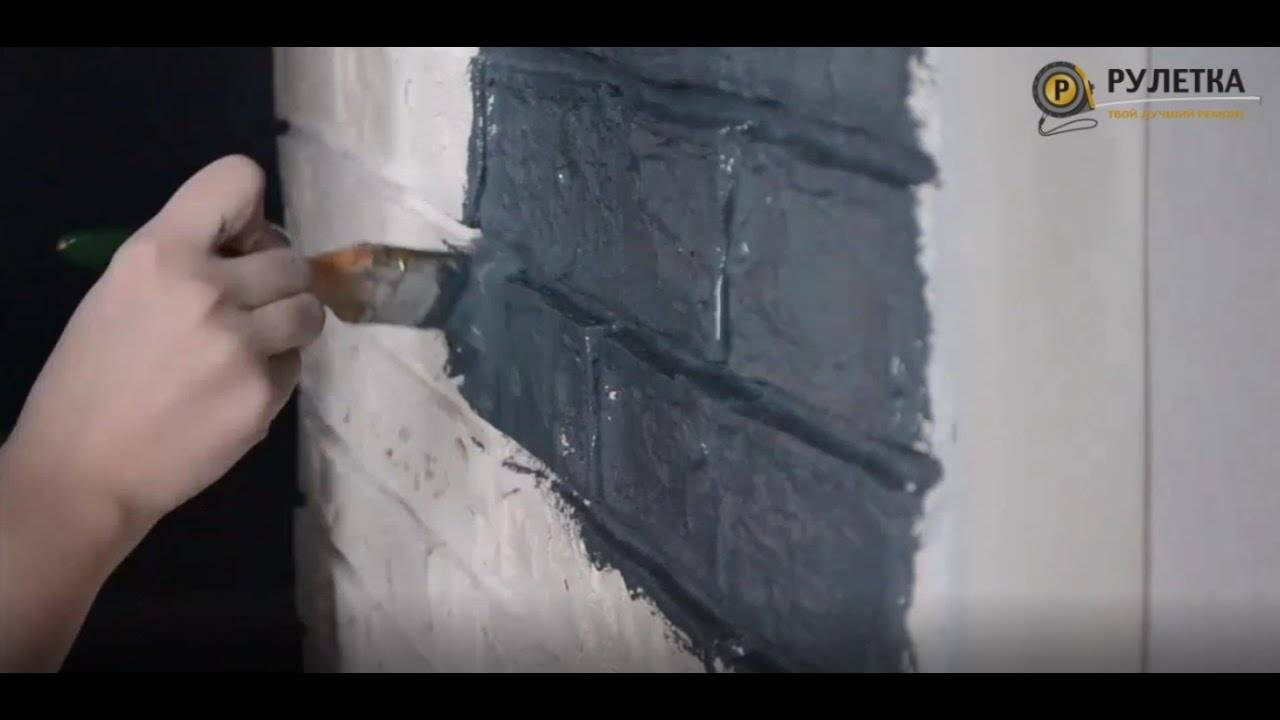 Как покрасить имитацию кирпича из штукатурки